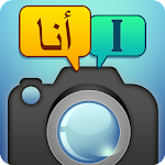 Photo Translator & Text Scanner 1.4.9