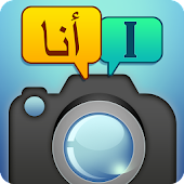 Photo Translator & Text Scanner