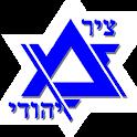 Jewish Timeline - 6000 Years icon