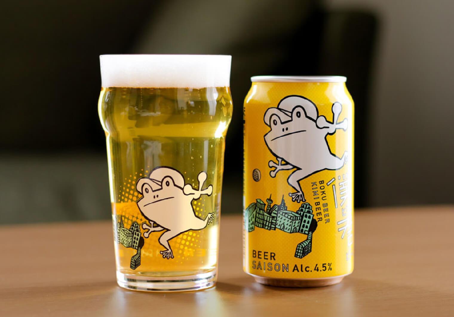 僕ビール君ビール 特製グラス