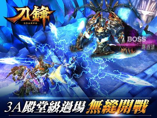 玩角色扮演App|刀鋒Blade-戰神再起浴血重生免費|APP試玩
