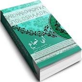 Barashada Salaada Android APK Download Free By Aasaas Technology