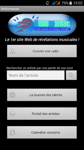 玩免費音樂APP|下載Radios app不用錢|硬是要APP