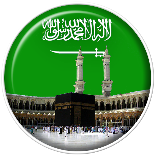 Azan Saudi .. file APK for Gaming PC/PS3/PS4 Smart TV