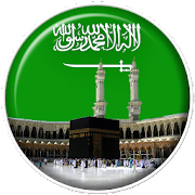 App Azan Saudi Arabia APK for Windows Phone