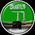 Azan Saudi .. file APK for Gaming PC/PS3/PS4 Smart TV