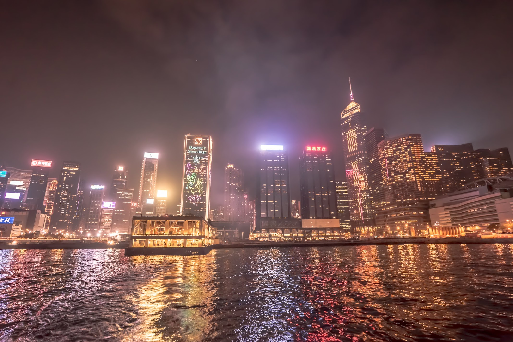 Hong Kong Star Ferry night view1