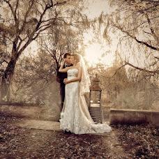 Wedding photographer Aleksey Boguta (bogutalex). Photo of 16.05.2013