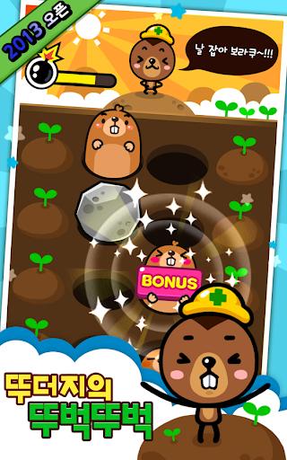 돌아온 액션퍼즐패밀리 for Kakao screenshot 4