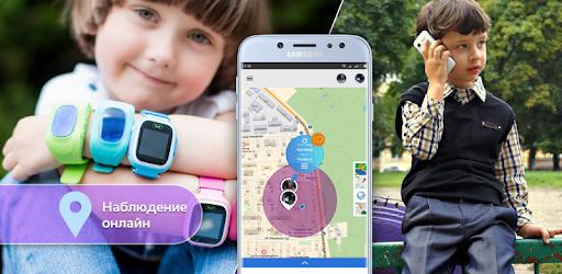 Приложения в Google Play – Step By Step: контроль телефона и ...