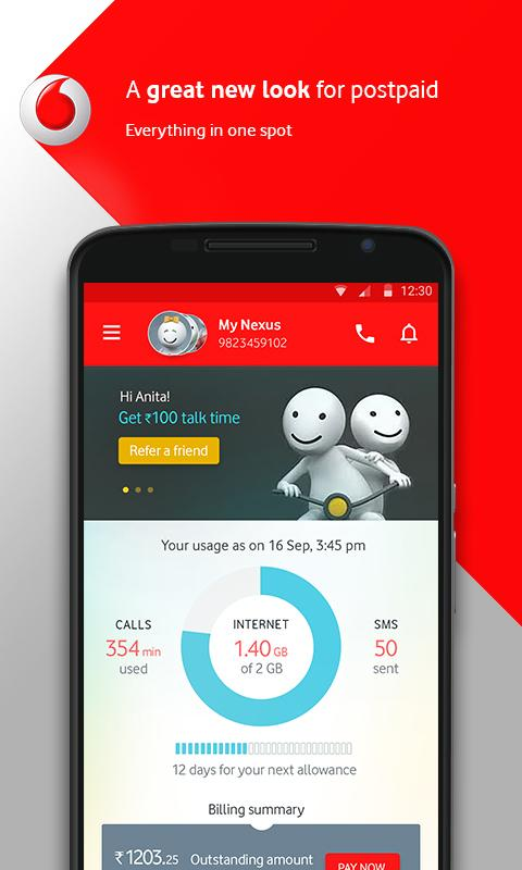Screenshots of MyVodafone (India) for iPhone