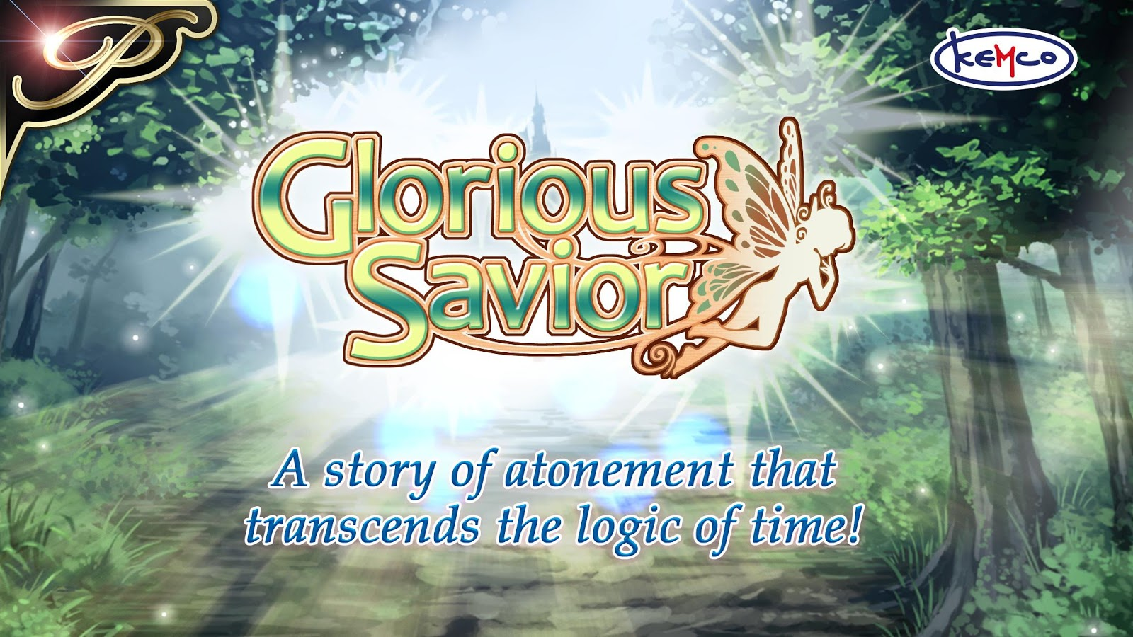 [Premium] RPG Glorious Savior- screenshot