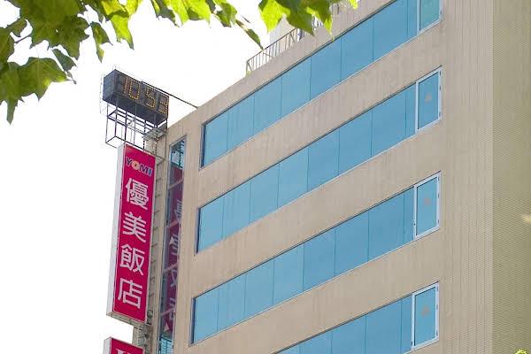 Yomi Hotel Taipei