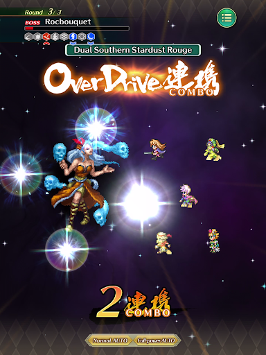Romancing SaGa Re;univerSe 1.11.4 screenshots 15