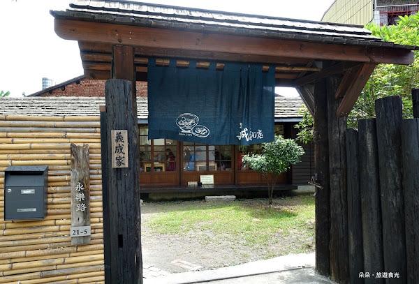 隱身巷弄間日式庭園造景x阿里港 義成伯の麵店