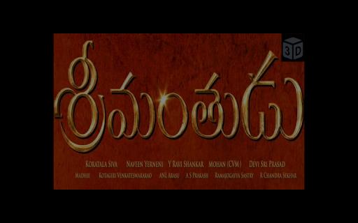 Srimanthudu 3D Cinema