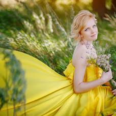 Wedding photographer Yuliya Peregudova (Fleurty). Photo of 16.04.2015