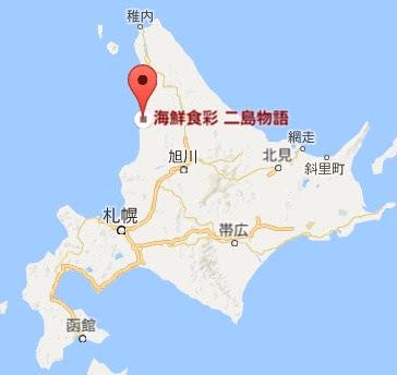 地図:レストラン二島物語