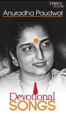 Anuradha Paudwal - Devotional Songs - screenshot