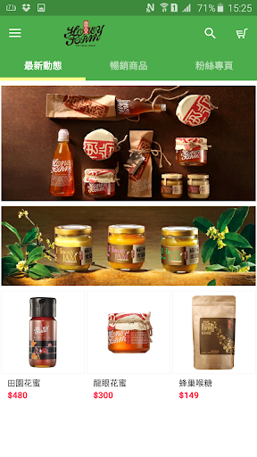 蜜堂蜂蜜:養蜂職人,在地好蜜