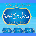 Madani Panj Surah Urdu, Hindi , English Wazaif icon