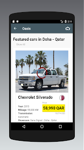 Used Cars in Qatar - náhled