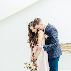 Wedding photographer Polina Lokun (Polinka). Photo of 05.07.2018