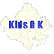 Kids G K By Sarjeet Kuldeep for PC-Windows 7,8,10 and Mac