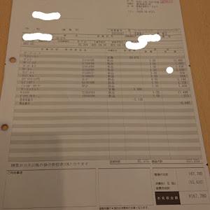 NISSAN GT-R R35 プレミアムエディション・MY08のカスタム事例画像 トウヤさんの2019年09月19日12:29の投稿