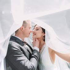 Wedding photographer Ekaterina Voytik (Veophoto). Photo of 14.05.2018