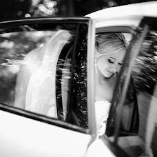 Wedding photographer Aleksandr Sergeevich (cinemawork). Photo of 08.12.2015