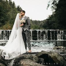 Wedding photographer Kamil Kubjatko (KamilKubjatko). Photo of 24.01.2019