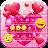 Glitter Heart Keyboard 1.3 Apk