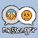 メッセンジャーシンドローム - Androidアプリ