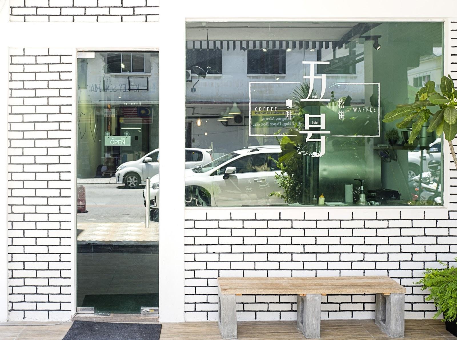 cafe-L1090107.jpg