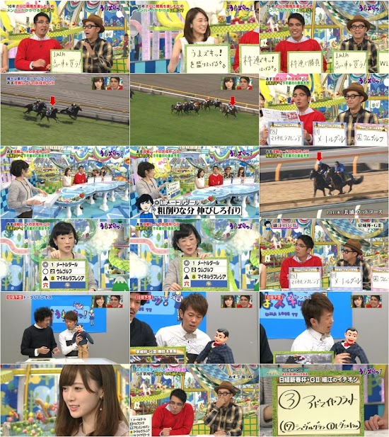 (TV-Variety)(720p) AKB48G Nogizaka46 – Some TV Show Collection 160116 160117