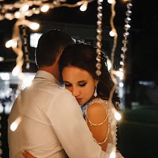 Wedding photographer Rina Tar (iraowl). Photo of 28.09.2018