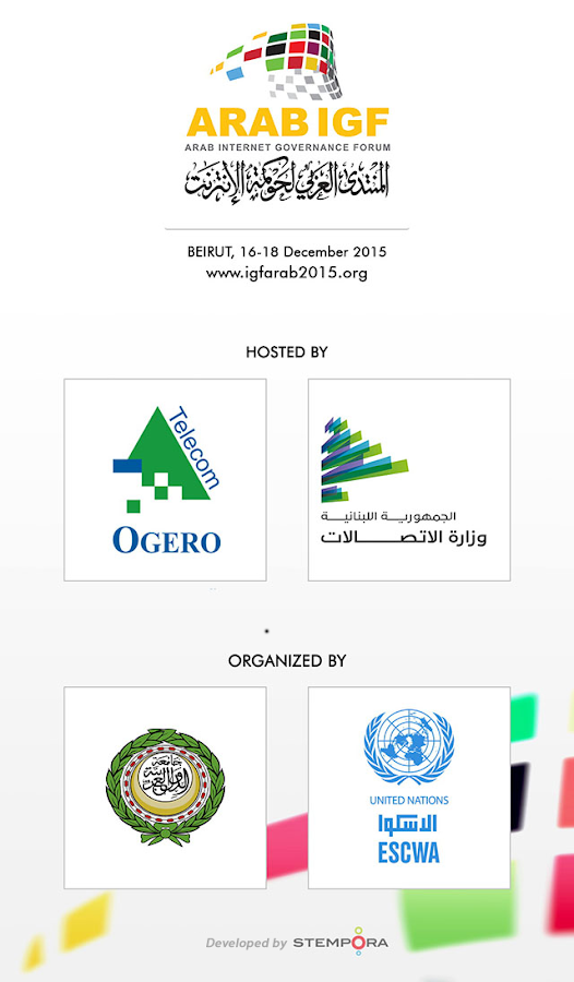 Arab IGF 2015- screenshot
