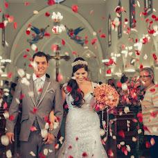 Wedding photographer Bruno Dias (brunodiasfotogr). Photo of 20.02.2018