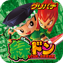 [グリパチ]緑ドンVIVA!情熱南米編(パチスロゲーム) icon