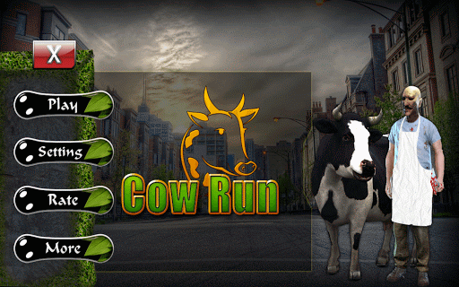 怒っている牛の実行シミュレータ3D