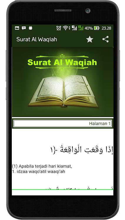 Surat Al Waqiah Android Aplikace Appagg