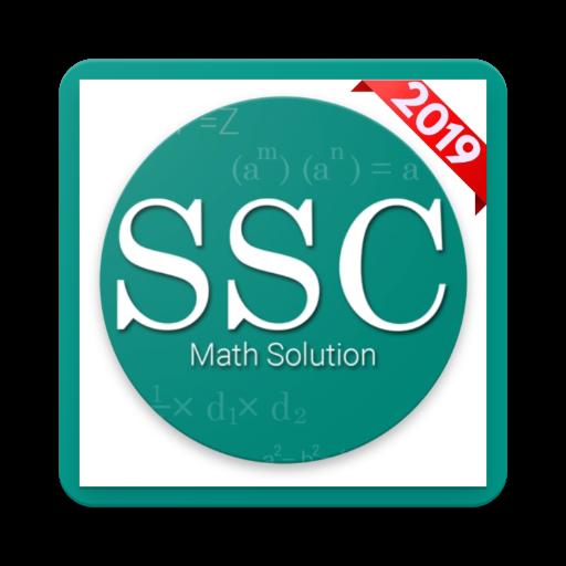 SSC Math Solution free ( math preparation ) - Apps on Google