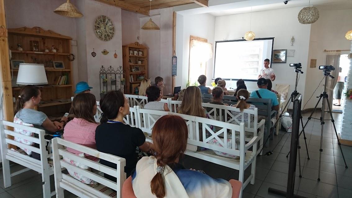 Проведение конференций, семинаров