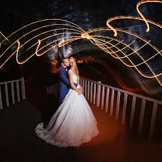 Fotógrafo de bodas Evgeniy Maldovanov (Maldovanov). Foto del 28.12.2016