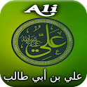 Biography of Ali ibn Abi Talib icon