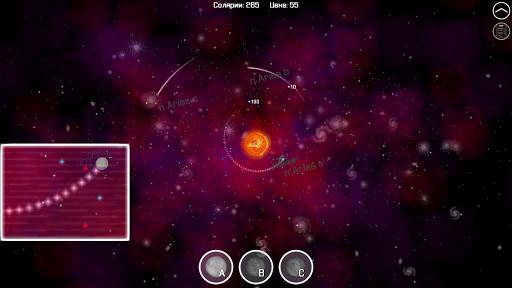 One Minute Solar (OMS) 1.1.32 screenshots 4