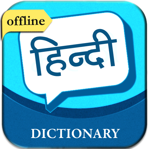 English to Hindi Dictionary - Apps on Google Play