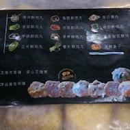 鮮肉製丸 X 關東煮食堂