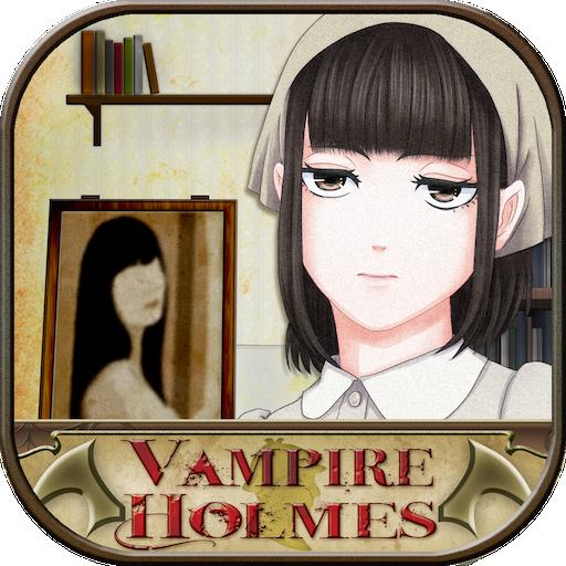 ヴァンパイアホームズ〜盲目の絵画〜 冒險 App LOGO-硬是要APP
